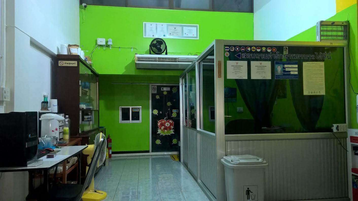 clinicpict1