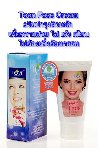 teenface01254-1080x675ptok
